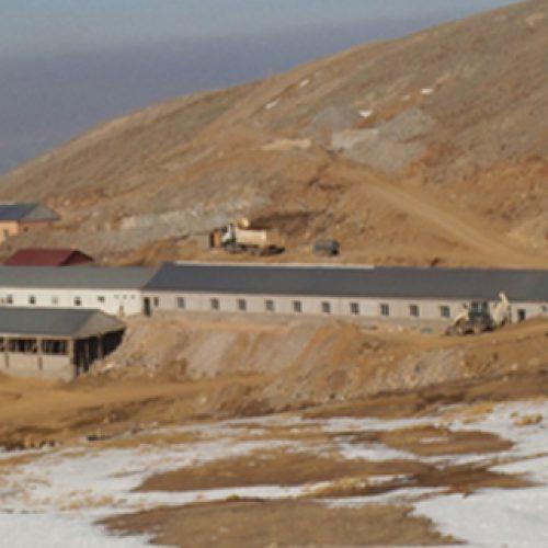 Bolkar Maden İşletmesi (%50 Ortak)